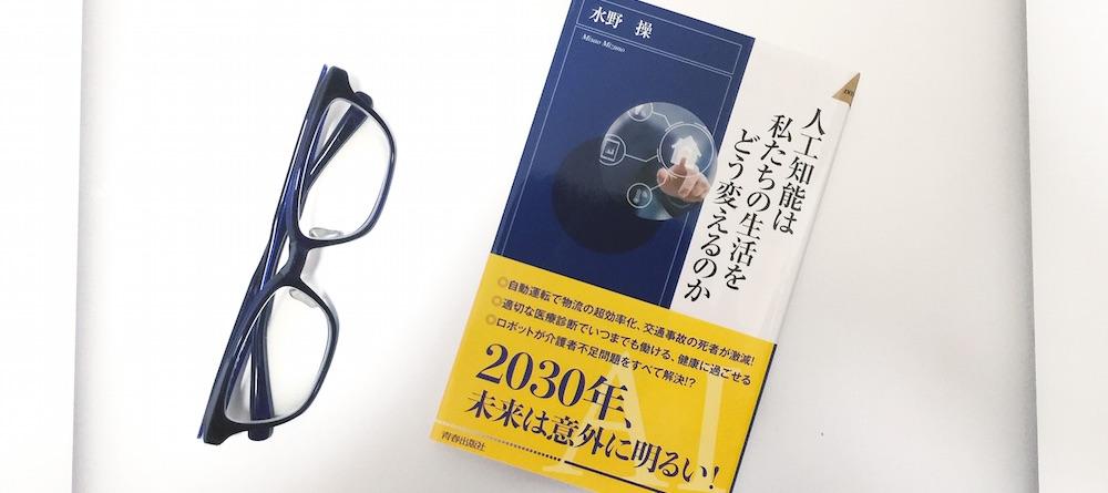 book00260