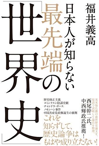 book00261