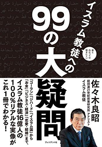 book00264