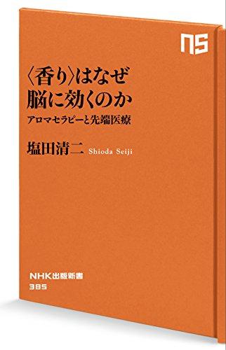 book00266