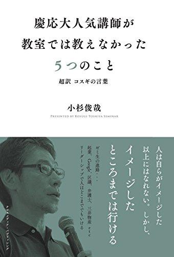 book00267