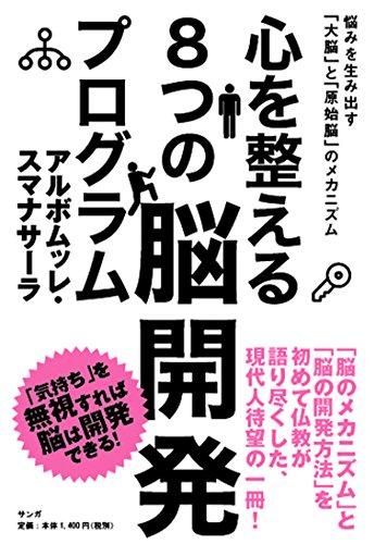 book00268