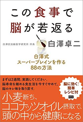 book00269