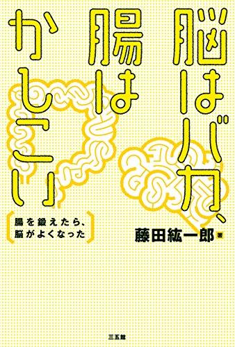 book00270