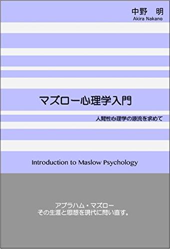 book00271