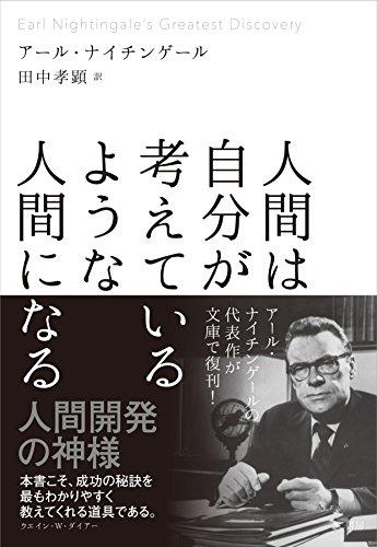 book00273