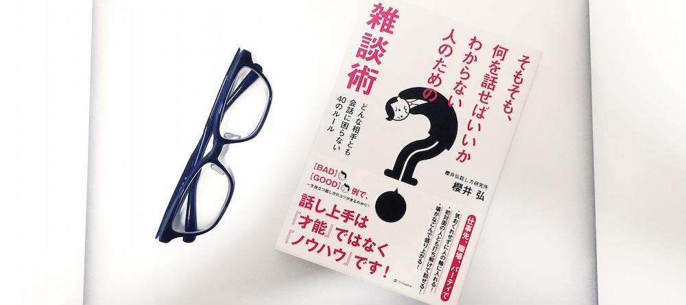 book00275