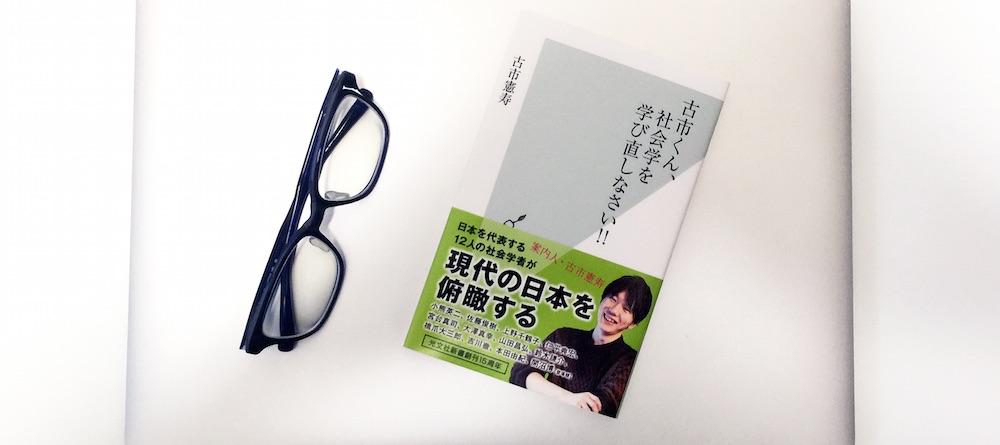 book00276