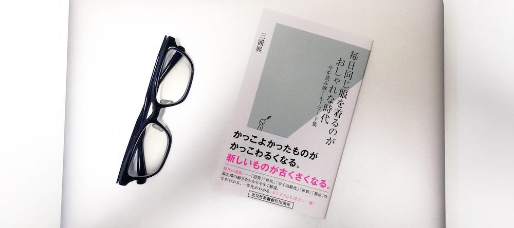 book00277