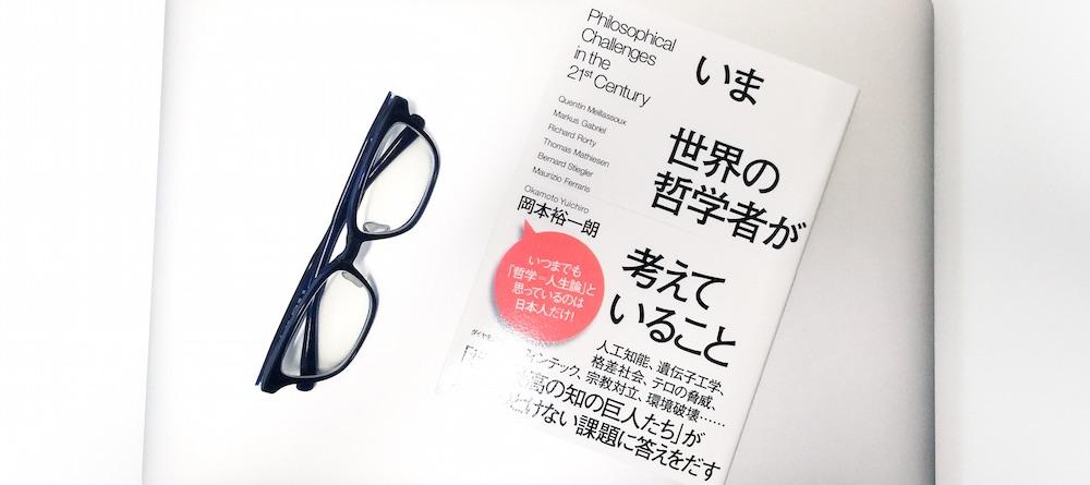 book00278