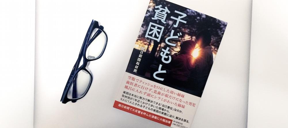 book00279