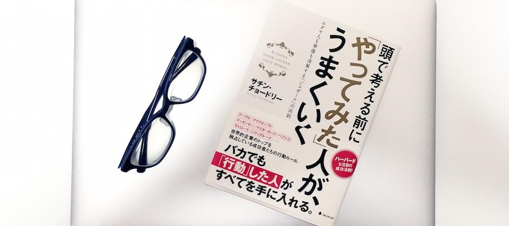 book00281