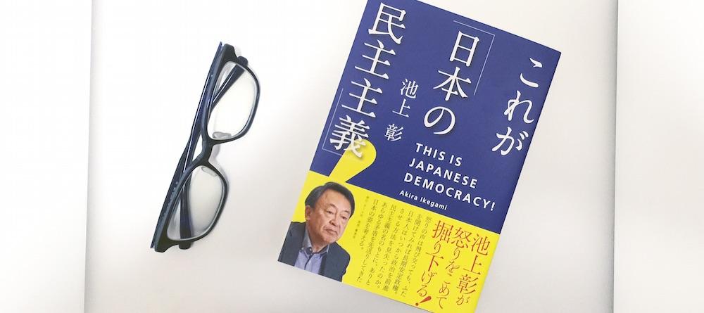 book00284