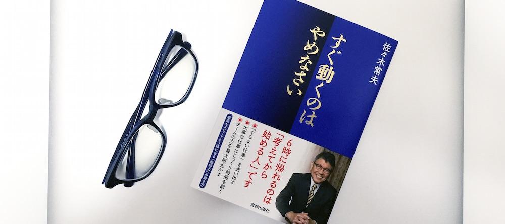 book00286