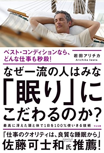 book00294