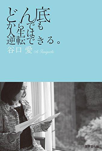 book00295