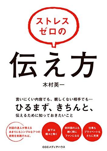 book00296