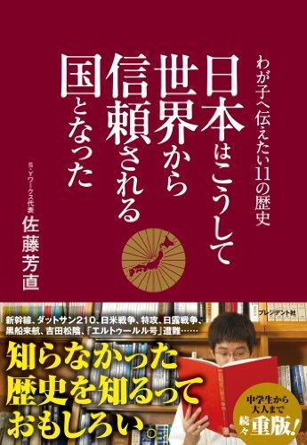 book00297
