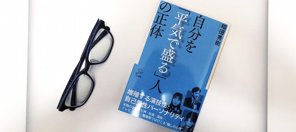 book00298