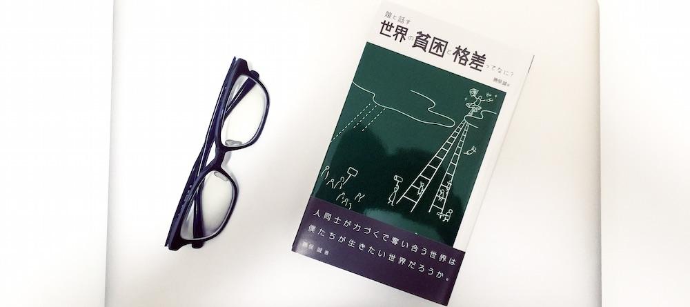 book00299