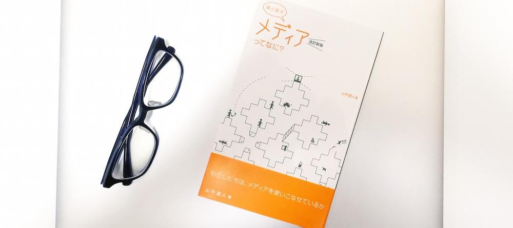 book00300
