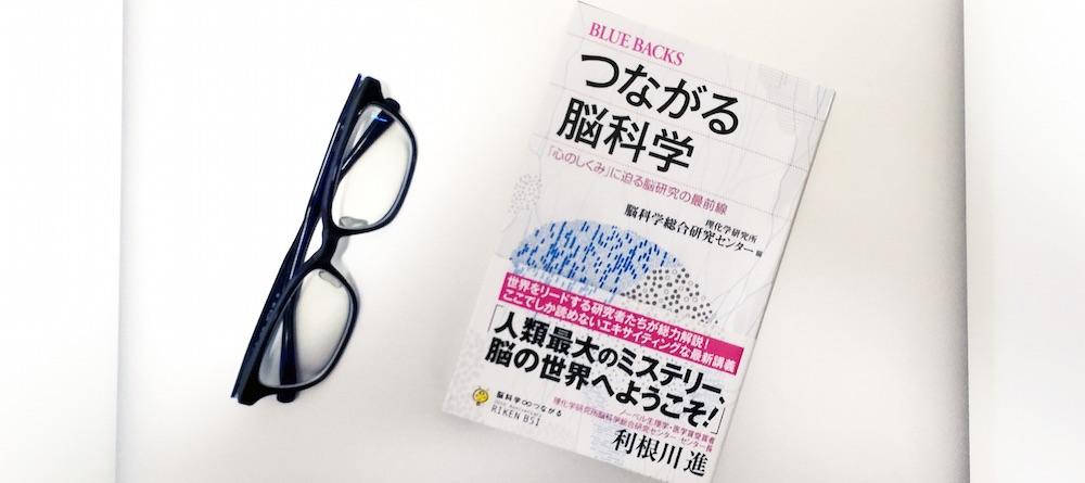 book00301