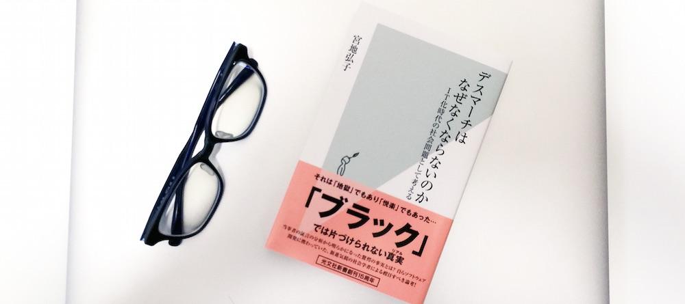 book00302