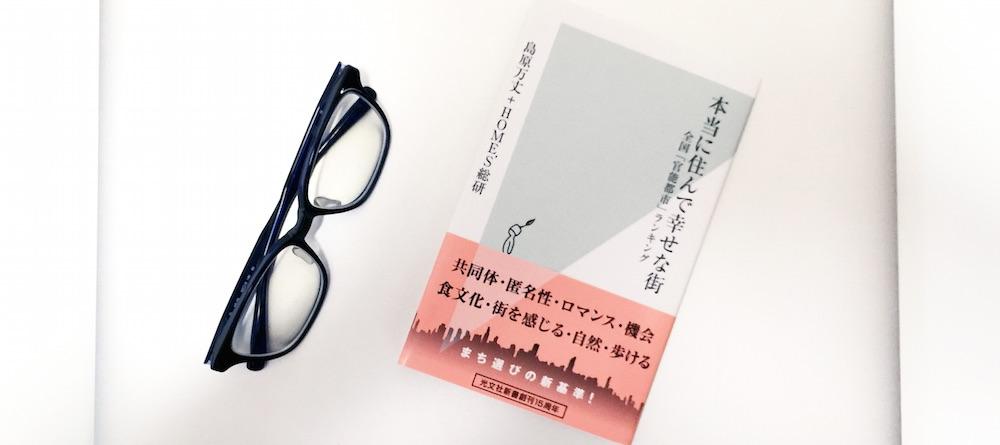 book00303