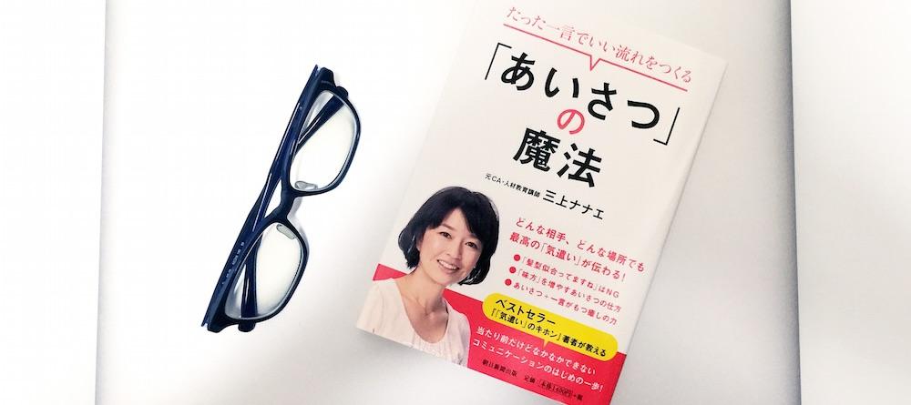 book00304