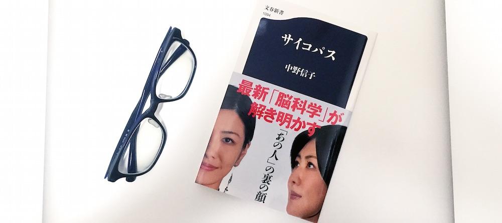 book00305