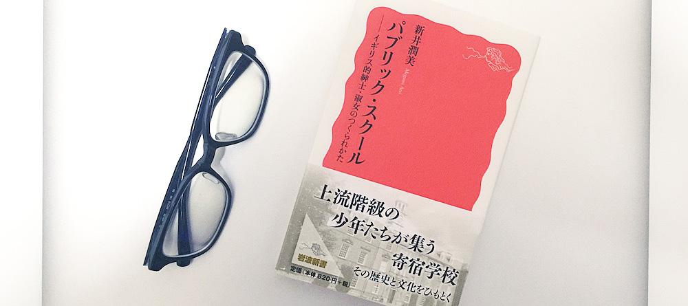book00306