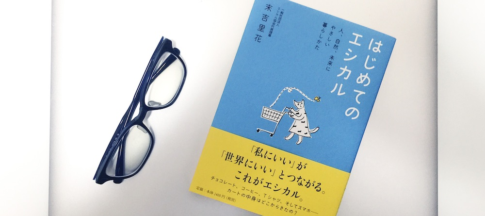 book00307