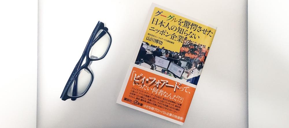 book00308