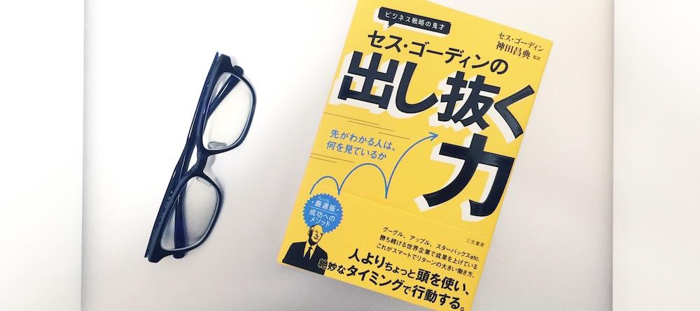 book00310