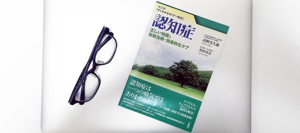 book00314