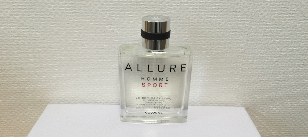 allure-homme-sport-cologne
