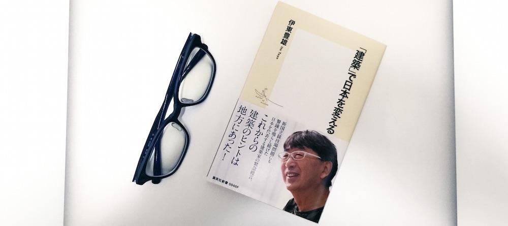 book00245