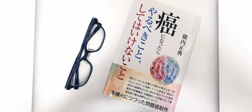 book00246