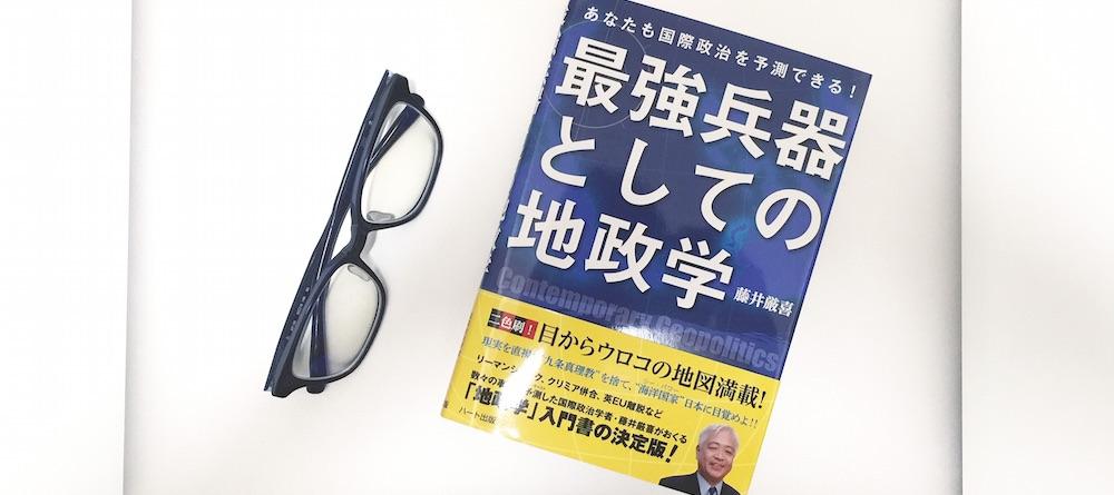 book00247