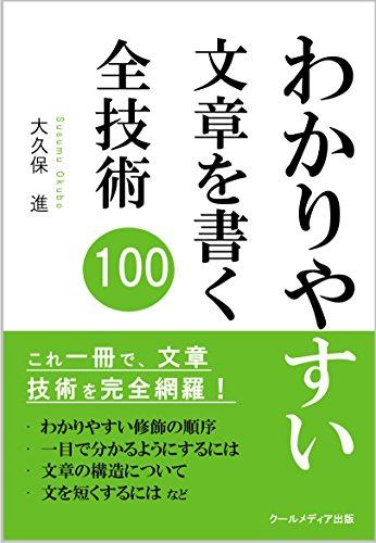 book00317