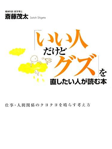book00318