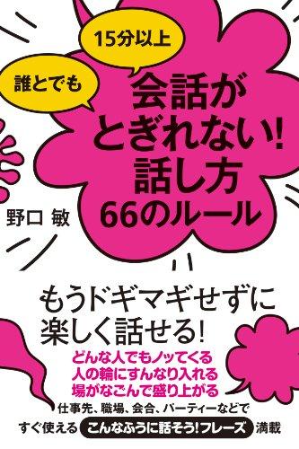book00320